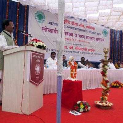 AYUSH Minister Mr. Shripadji Naik