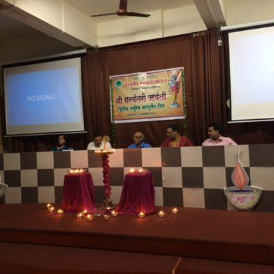 dhanwantari-jayanti2017-large