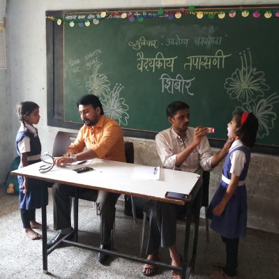 school-health-checkup